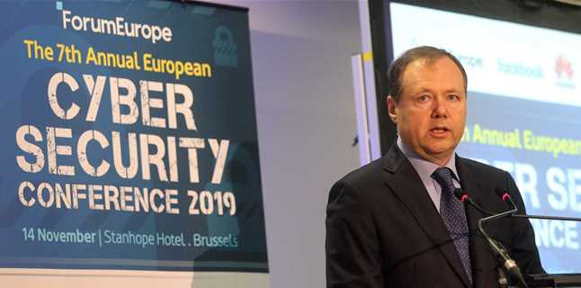 Cooperation, information sharing and skills as key points of discussion at The 7th Annual European Cyber Security Conference